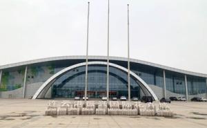 连云港振兴国际竞博体育JBO城